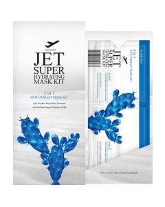 Комплекс масок двухкомпонентный «Очищение и увлажнение» Double Dare OMG! JET 2IN1 Anti-Oxidant Mask Kit