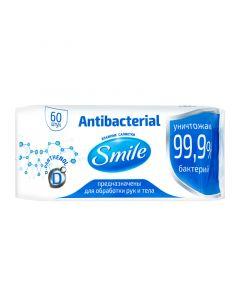 Влажные салфетки с Д-пантенолом 60 шт Smile Antibacterial