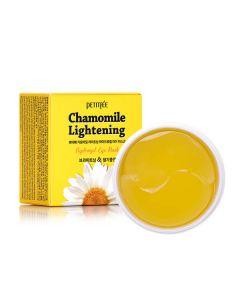 Гидрогелевые патчи для глаз с экстрактом ромашки PETITFEE Chamomile Lightening Hydrogel Eye Mask