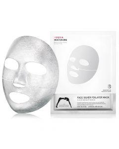 Серебряная фольга 3-х слойная экспресс-маска с термоэффектом THE OOZOO Face Silver Foilayer Mask