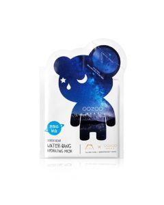 """Маска для глубокого увлажнения """"Мишка УЗУ Млечный путь"""" THE OOZOO Bear Water-Bang Hydrating Mask"""