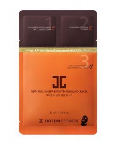 Трёхшаговый экспресс-набор для восстановления кожи JayJun Real Water Brightening Black Mask