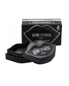 Гидрогелевые патчи для губ с жемчугом Beauugreen Hydrogel Glam Lip Mask Pearl Container
