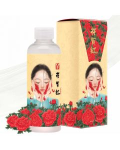 Тонер-эссенция для лица с экстрактом гибискуса Elizavecca Hwa Yu Hong Essence