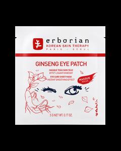 """Тканевые патчи для области вокруг глаз """"Женьшень"""" Erborian Ginseng Eye Patch"""