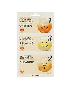 Патчи от черных точек для носа Beauugreen Smile 3-step Nose Patch Kit