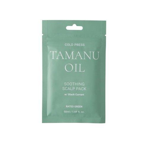 Успокаивающая маска для волос с маслом таману Rated Green Cold Press Tamanu Oil Soothing Scalp Pack
