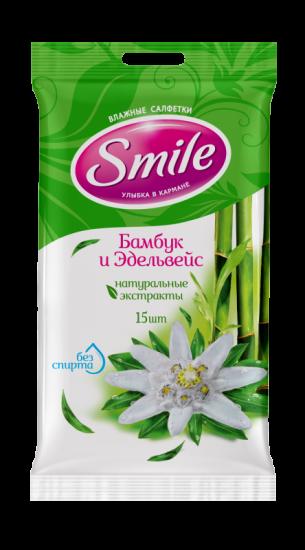 """Влажные салфетки Smile """"Бамбук и Эдельвейс"""" 15шт"""