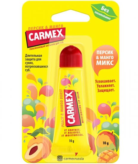 Бальзам для губ в тубе Carmex Lip Balm Peach & Mango Burst