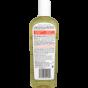 Увлажняющее масло для тела Palmers Moisturizing Body Oil