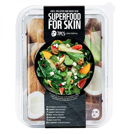 "Набор масок для лица ""Сияющая кожа"" Superfood for Skin Sheet Mask Set for Grey, Polluted and Dried Skin"