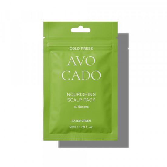 Питательная маска для кожи головы Rated Green Avocado Nourishing Scalp Pack W/ Banana