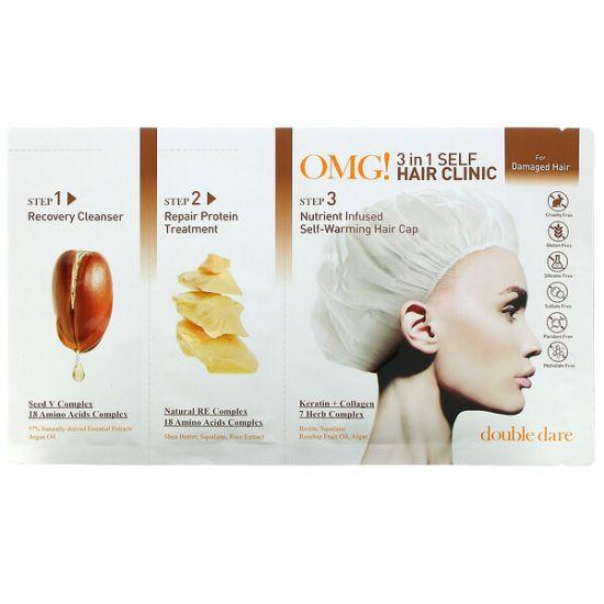 Комплекс 3 в 1 для восстановления повреждённых волос Double Dare OMG! 3in1 Self Hair Clinic For Damaged