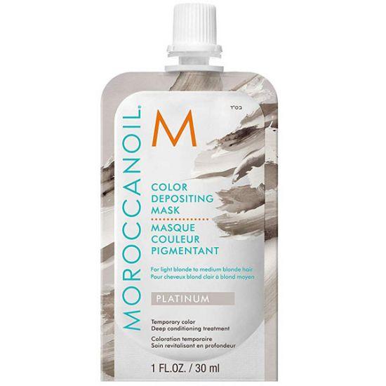 Маска для Волос Moroccanoil Color Depositing Mask Platinum