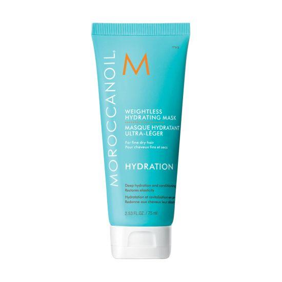 Лёгкая увлажняющая маска для тонких волос Moroccanoil Weightless Hydrating Mask