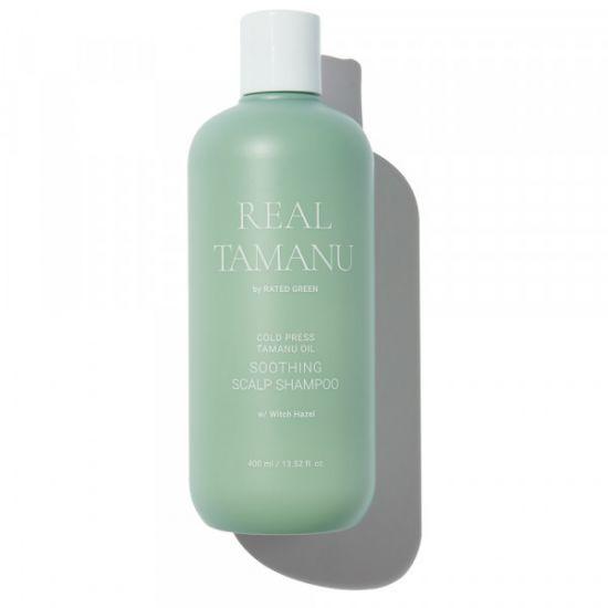 Успокаивающий шампунь с маслом таману Rated Green Real Tamanu Soothing Scalp Shampoo