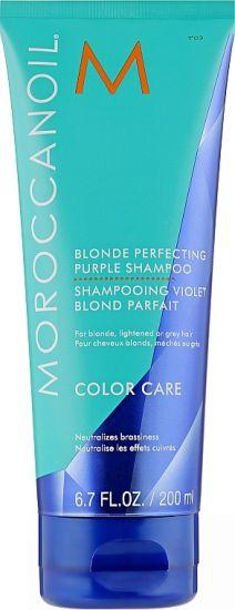Тонирующий шампунь для волос с фиолетовым пигментом Moroccanoil Blonde Perfecting Purple Shampoo