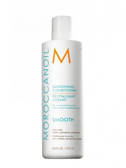 Разглаживающий кондиционер для непослушных и вьющихся волос Moroccanoil Smoothing Conditioner