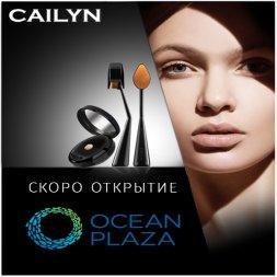 Открытие официального магазина Cailyn в Украине